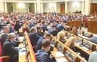У Слузі народу озвучили терміни розгляду законопроекту про ОАСК
