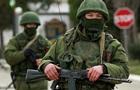 Здача військової частини в Криму: екс-заступник командира має підозру