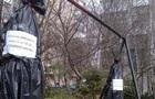 У Житомирі встановили  шибеницю  для боржників за послуги ЖКГ