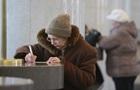 У Кабміні розповіли, скільки українців самостійно накопичують собі пенсії