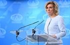 МЗС РФ викликало посла США через нові санкції