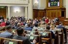 ВР підтримала законопроект про реформу КСУ