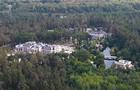 НКРЕКП оштрафував Київські електромережі за підключення палацу Ахметова