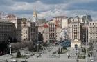 Погода на вихідні: дощі покинуть Україну