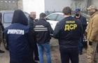 Чиновника Киевской ОГА задержали на взятке в $10 тысяч