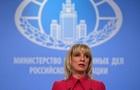 В РФ ответили Зеленскому об  энергетической войне