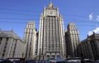 МЗС РФ оприлюднило відповідь на санкції США