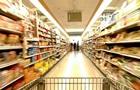 НБУ пояснив інфляцію в березні і дав прогноз на рік