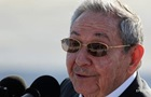 Рауль Кастро оголосив про відхід з поста глави Компартії Куби - ЗМІ