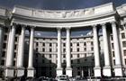 У МЗС прокоментували затримання консула в РФ