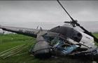 У Росії зазнав аварії вертоліт, пілот загинув