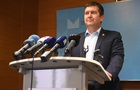 Чехія висилає 18 російських дипломатів
