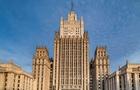 У МЗС Росії відреагували на  фокуси  Чехії