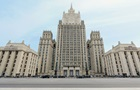 МИД РФ в обвинениях Чехии увидел  американский след