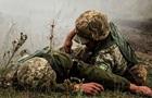 На Донбасі загинув військовий, ще один поранений