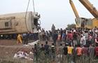 У Єгипті під час аварії поїзда загинули 11 осіб