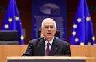ЄС закликає Росію відвести війська від України