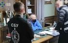 Киевского чиновника уличили в присвоении почти пяти миллионов