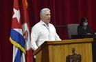 На Кубі обрали першого секретаря ЦК Компартії