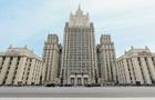 В МЗС РФ різко відреагували на видворення дипломата з України