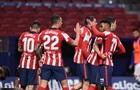 Интер и Атлетико официально вышли из Суперлиги