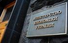 В Україні збільшився рівень тіньової економіки