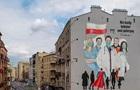 В Польше готовятся ослаблять карантинные ограничения