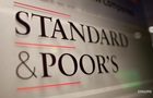 S&P знизило рейтинг Укрзалізниці