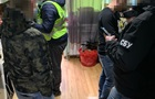 СБУ викрила корупційну схему в Держгеокадастрі Закарпаття