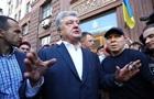 Венедиктора рассказала о делах против Порошенко