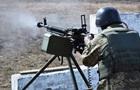 Сутки в ООС: 20 обстрелов, погиб боец ВСУ