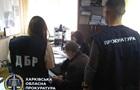 Экс-лесничий Гутянского лесхоза выписал полмиллиона премий шефу