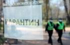 В Украине из  красной  зоны могут выйти Киев и еще пять регионов