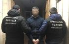 Під Києвом сталося пограбування на три мільйони гривень