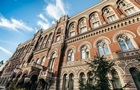 В Україні вперше склали список банків критичної інфраструктури