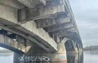 На фото показали стан київського моста Метро