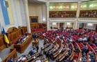 Омбудсмен хоче позбавляти нардепів мандата за порушення мовного закону