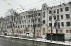 В Украине продали самый дорогой лот арестованного имущества