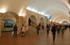 Центральна станція метро в Києві відновила роботу