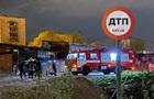 У притулку для тварин в Києві сталася пожежа