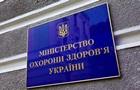 МОЗ погодило закупівлю ліків на 4,7 млрд грн