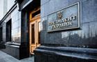 В ОП ведуть переговори про візит Байдена до Києва