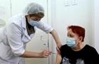 В Україні двома дозами вакциновано 428 осіб
