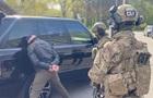 У Київській області затримали банду вимагачів