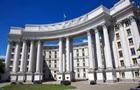 МИД: Сегодня Украина защищает всю Европу