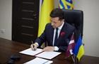 Європерспективи України підтримала третя країна