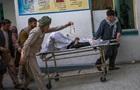 Під час вибуху біля школи в Кабулі загинули десятки людей