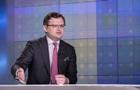 Кулеба пояснив, що об єднує Україну і Німеччину