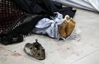 Вашингтон закликав припинити насильство в Афганістані