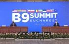 Бухарестская девятка  обсудила агрессию РФ